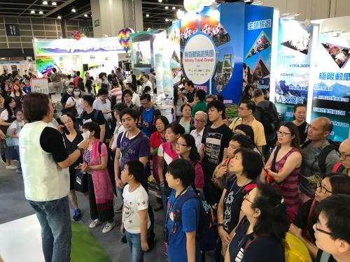香港旅展10