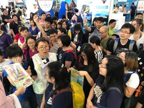 香港旅展11