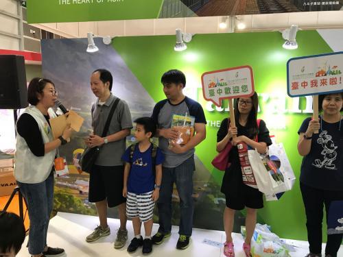 香港旅展12