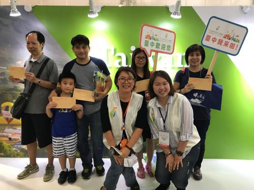 香港旅展13