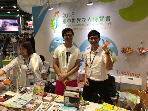 香港旅展14