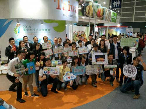 香港旅展15