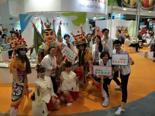 1060613-0619香港旅展
