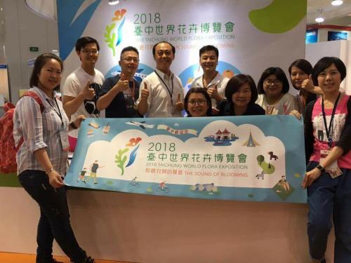 香港旅展17