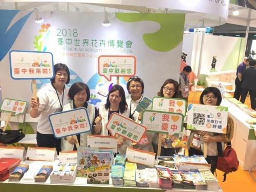 香港旅展18