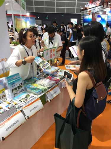 香港旅展2