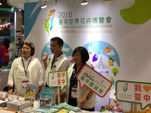 香港旅展4