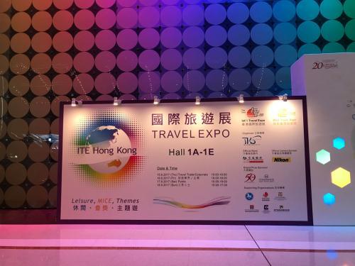 香港旅展5
