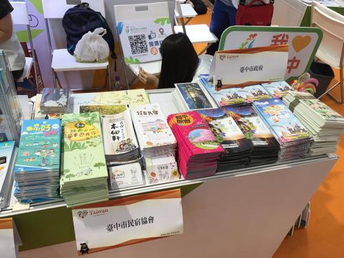 香港旅展6