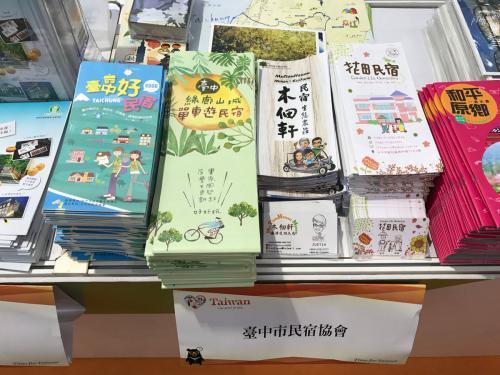 香港旅展7