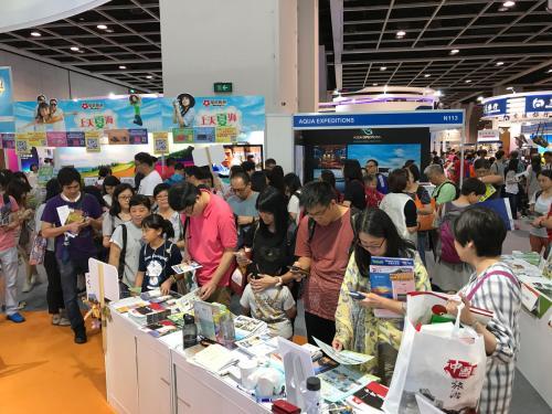 香港旅展8