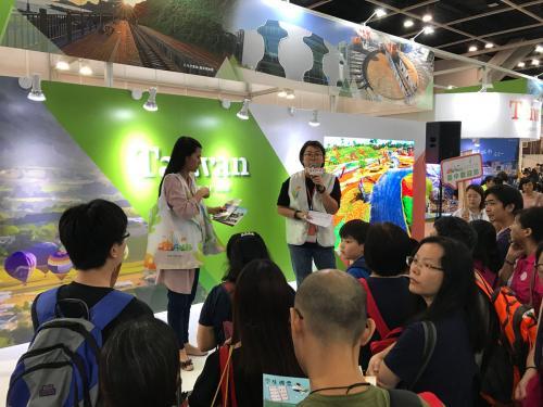 香港旅展9