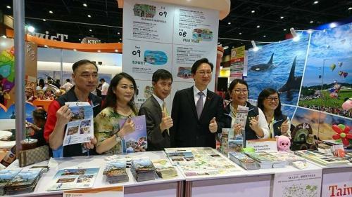 1060809泰國旅展
