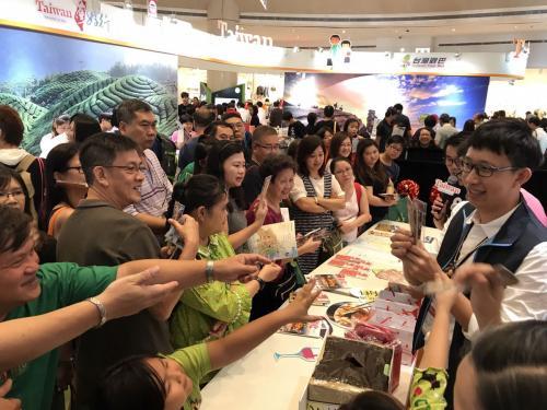 1060811-0814新加坡旅展